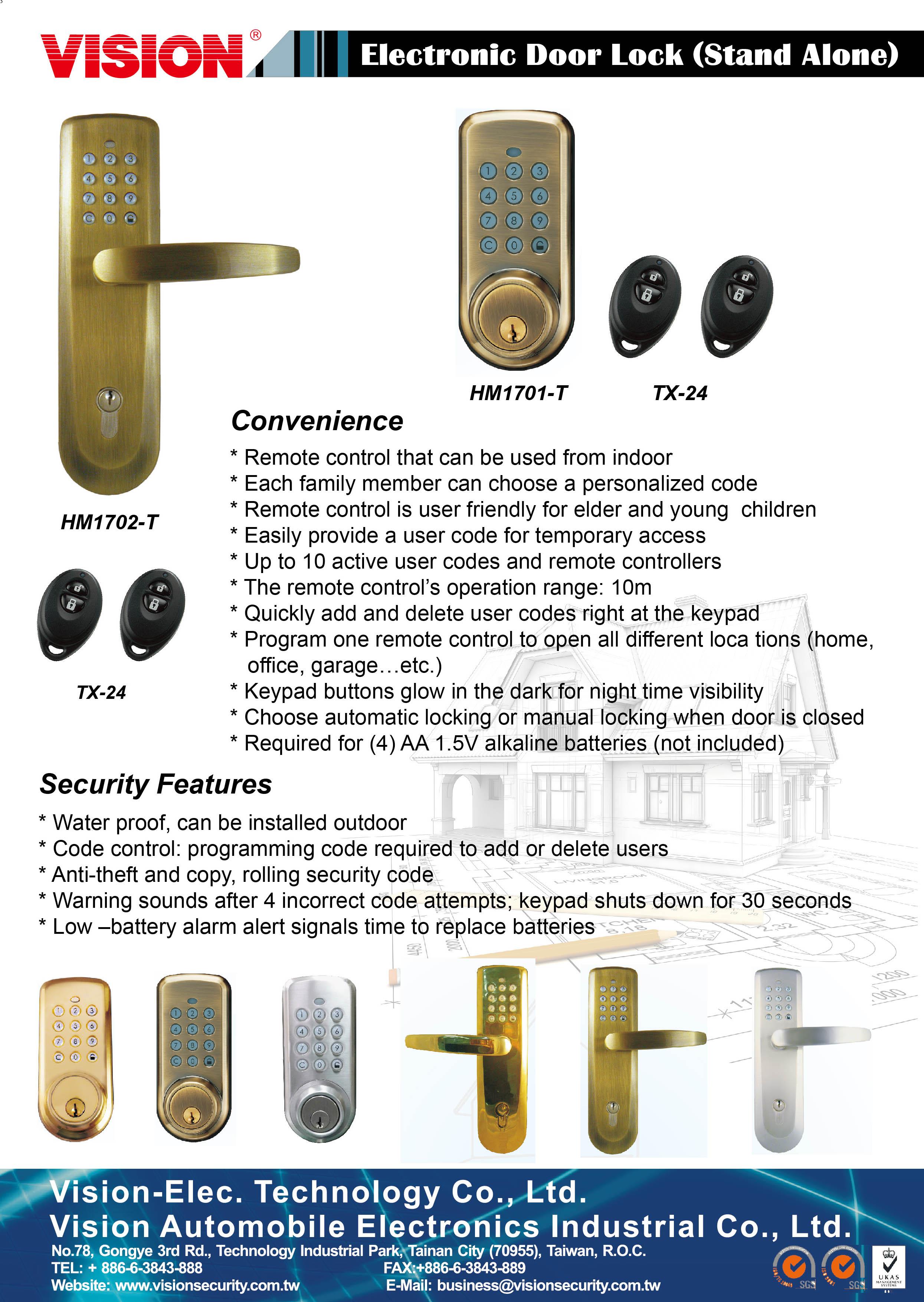 Door Lock Mortise Door Lock Vision Automobile Electronics